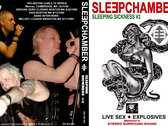 SLEEP CHAMBER - SLEEPING SICKNESS #2 DVD