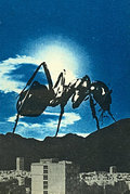 BLACK ANT image