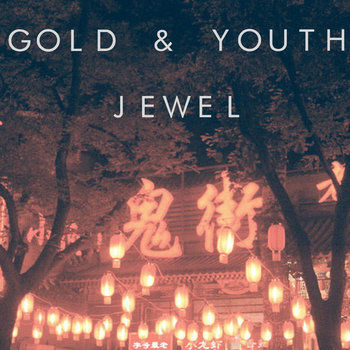 Jewel cover art