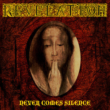 Never Comes Silence cover art