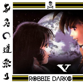 Robbie Darko EP cover art