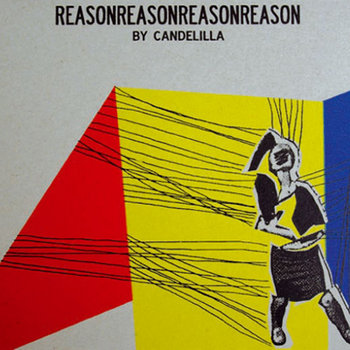 reasonreasonreasonreason cover art