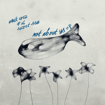 Not About Us E.P. cover art