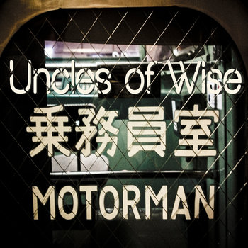 Motorman cover art