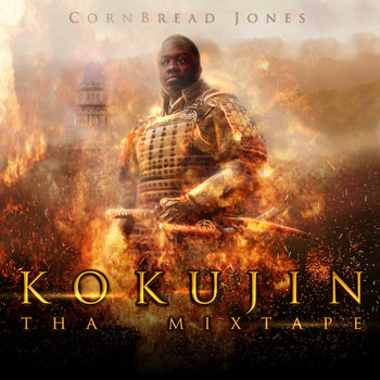 KOKUJIN:  Tha Mixtape cover art