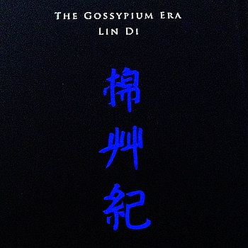 The Gossypium Era cover art