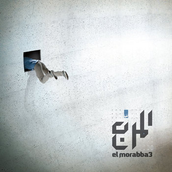 el morabba3 cover art