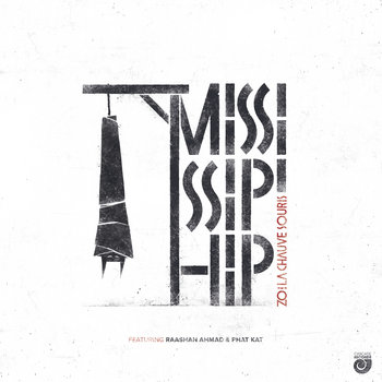 Mississip'hip 45T cover art