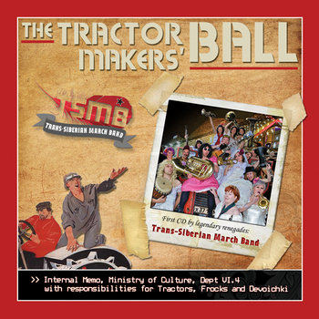 The Tractor Makers' Ball cover art