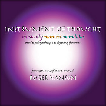 Instrument of Thought musically mantric mandalas cover art