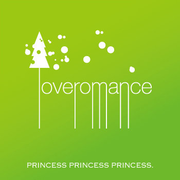 PRINCESS PRINCESS PRINCESS Part1 cover art