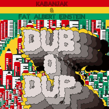 Dub O&#39; Dup EP cover art