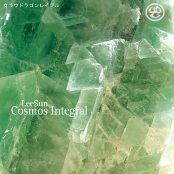 LeeSun - Cosmos Integral