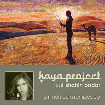 Ummah Oum Remixes EP cover art