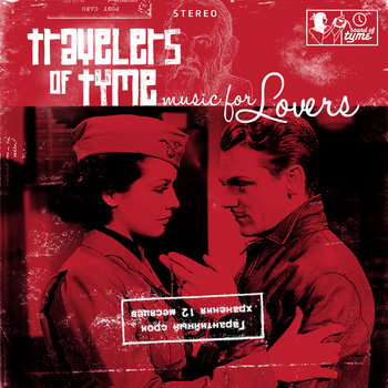 Music for Lovers cover art
