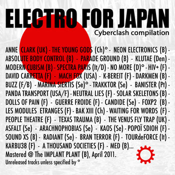 ELECTRO FOR JAPAN 2011 cover art