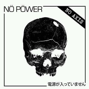 "Nö Pöwer- No Axis 7"" cover art"