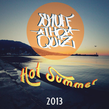 Hot Summer  [2013] cover art