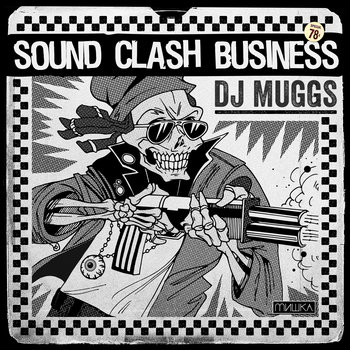 Sound Clash Business EP cover art