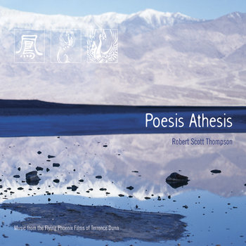 Poesis Athesis cover art