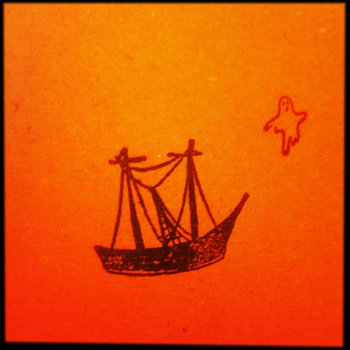 No Star, No Sail cover art