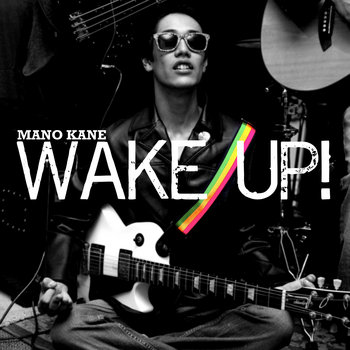 WAKE UP! - EP cover art