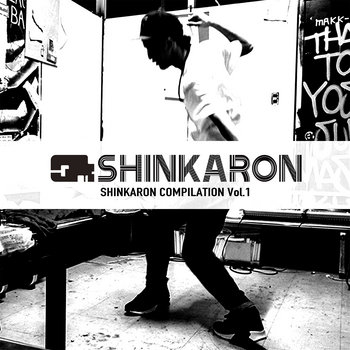 SHINKARON Compilation Vol.1 cover art