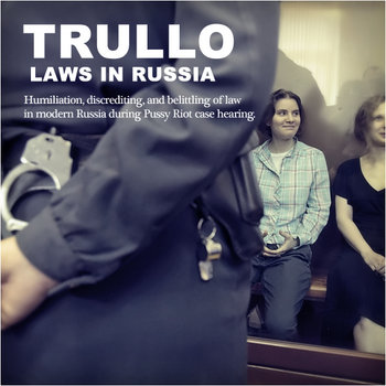 the trullo hypocrisy cover art