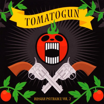 tomatogun - V.A. (Insomnia Records) cover art