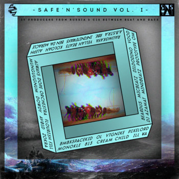 SAFE'N'SOUND vol.1 cover art