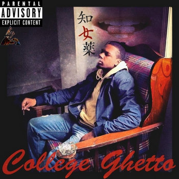 Volume 1- College Ghetto cover art