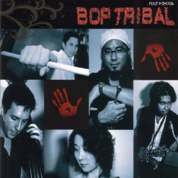 Bop Tribal cover art