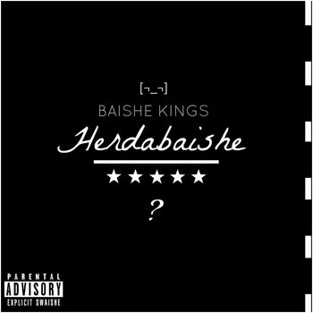 HerdaBaishe? cover art