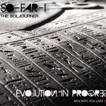 Evolution In Progress Mixtape cover art