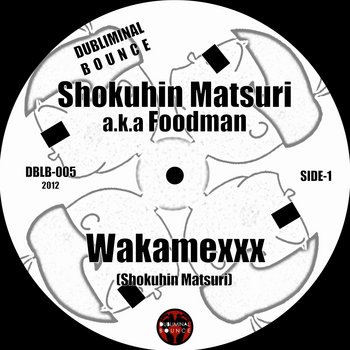 Wakamexxx(DBLB-005) cover art