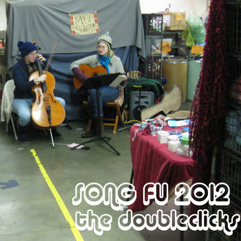 Song Fu 2012 cover art