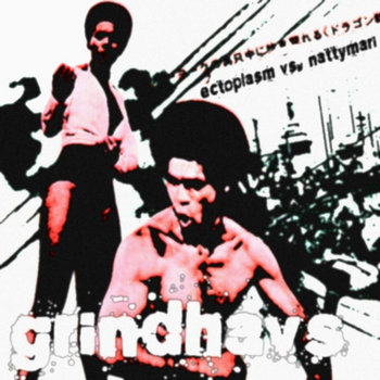 Grindhavs EP cover art