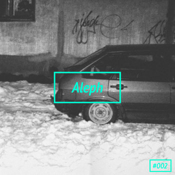 Aleph cover art
