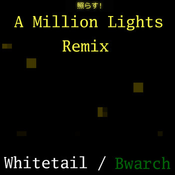 照らす! A Million Lights Remix cover art