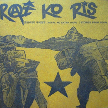 Nepal Ko Katha Haru//Stories From Nepal cover art