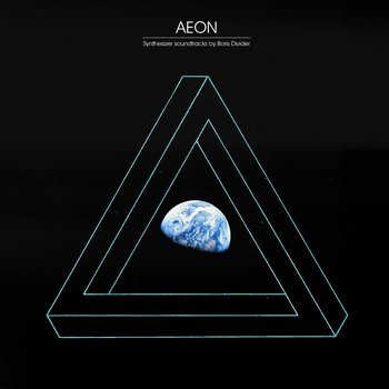 Aeon (DCOM014) cover art