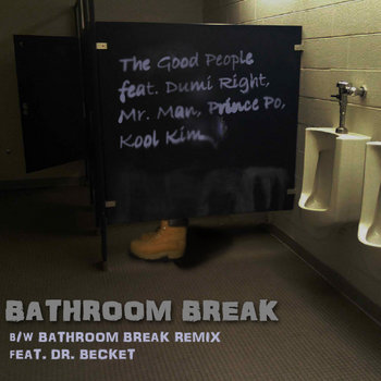 Bathroom Break (Single) cover art