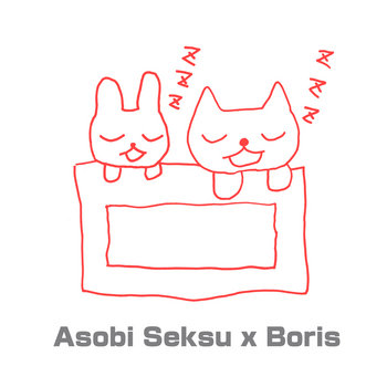 "Asobi Seksu x Boris Split 7"" cover art"