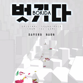 Bokida - Soundtrack cover art