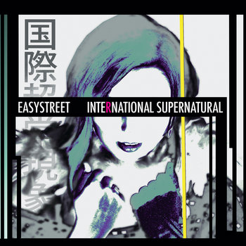International Supernatural cover art