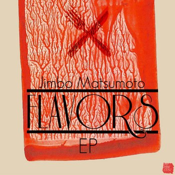 Flavors cover art