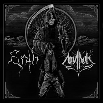 ENTH / Amarok Split LP cover art