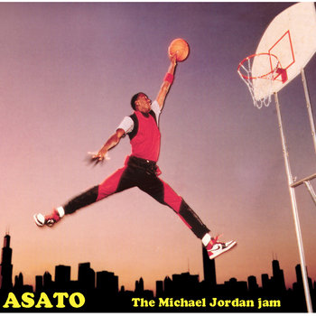 The Michael Jordan Jam cover art