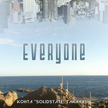 EVERYONE cover art