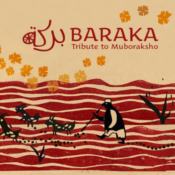 Baraka - Tribute to Muboraksho (SKMR-090) cover art